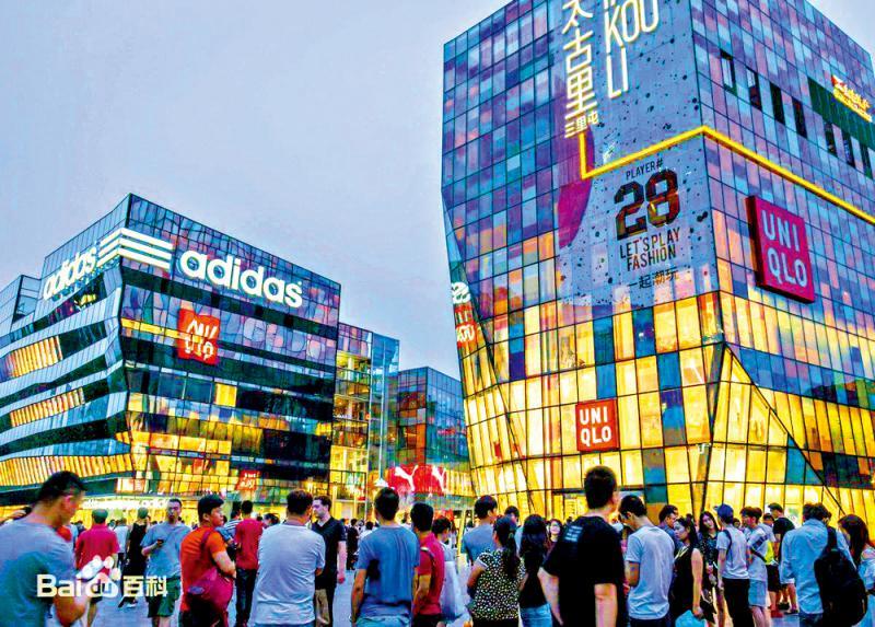 沪消费中心 聚焦国际