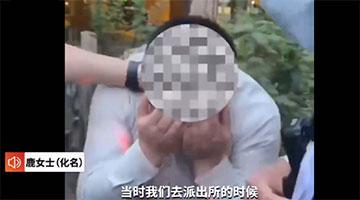 北京环球影城回应员工偷拍女游客裙底:深表歉意,立即辞退