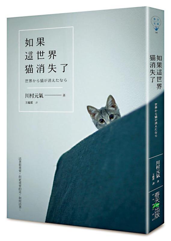 珍视生命的烙印\招商局集团香港青年联合会 杨明莉