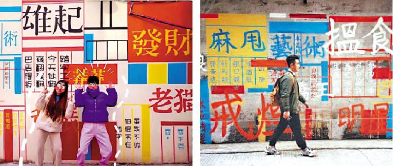 """流行文化/内地""""摩斯密码""""香港走红"""