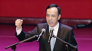 朱立伦:两岸沟通管道重新建立对台湾民众有利