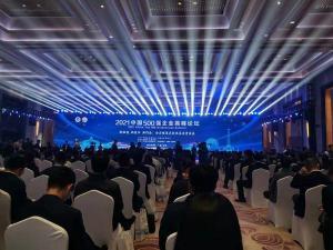 河南12家企业入围中国企业500强