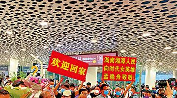 中纪委机关报聚焦孟晚舟事件:百年未有之大变局的缩影