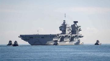 挑衅!台媒:英国海军护卫舰通过台湾海峡
