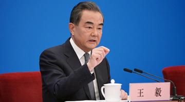 王毅与委内瑞拉外长通话 谈及孟晚舟归国