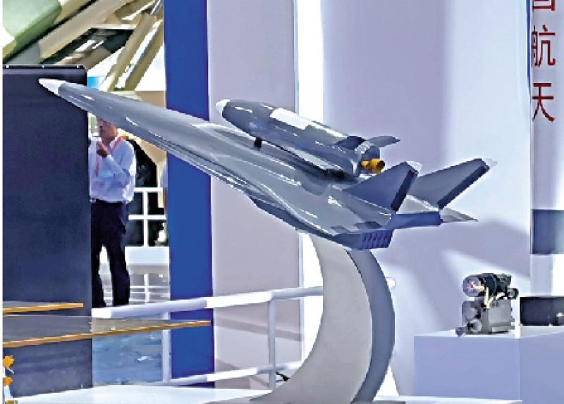 """天地往返/""""腾云""""空天飞行器 最快2030商用"""