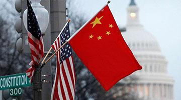 """新华社:解析美国对华强硬顽固立场的""""思维幻象"""""""