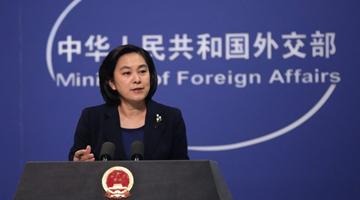 """美媒称在华西方人或成人质 外交部:又玩""""狼来了""""游戏"""