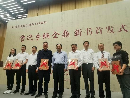 全套78册《鲁迅手稿全集》新书在国图首发