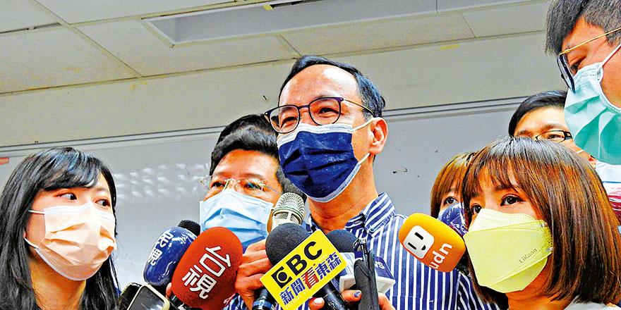 国共两党领导人互信回暖 台舆论:有助台海和平