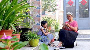国新办发布《中国的全面小康》白皮书