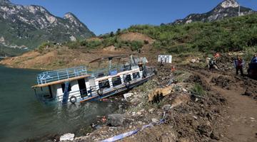 贵州六枝客船侧翻事故造成12人遇难 3人失联