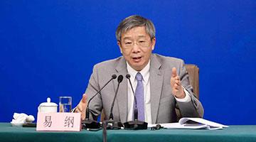 中国经济平稳 易纲:人行不需实施资产购买