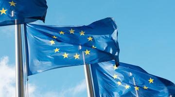 欧盟重申一个中国政策:不会同台湾地区开展官方交往