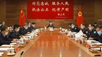 公安部:肃清孙力军流毒影响 领导带头是关键
