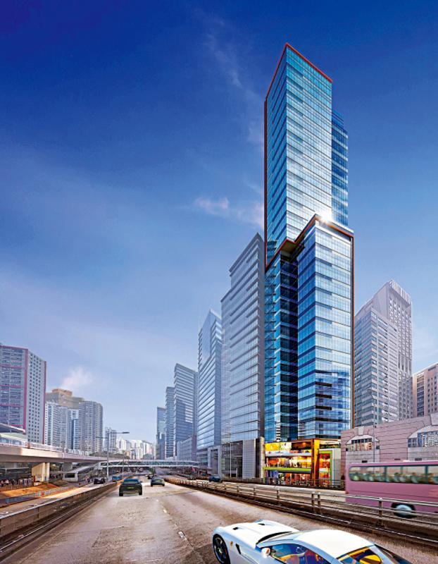 观塘道甲厦顶层售亿半 电子烟商作总部