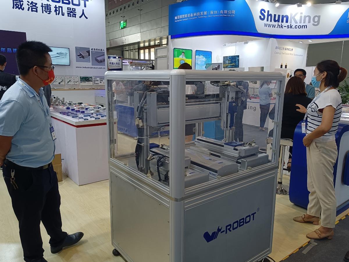 助力大湾区先进制造 AMTech2021中国国际先进制造技术展深圳举行