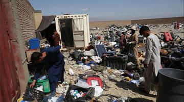 欧盟:将在不承认塔利班的前提下直接援助阿富汗人