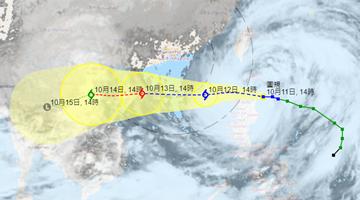 """台风""""圆规""""将登陆 广东多地停课停工"""