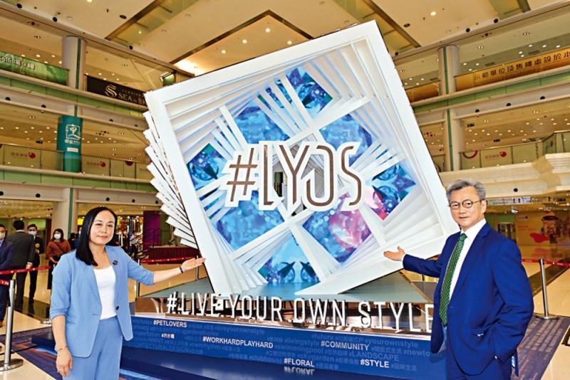 长实#LYOS获批预售 全盘341伙