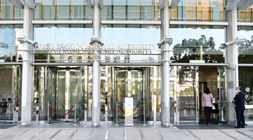 国家财政部下周三将在港发行60亿人民币国债