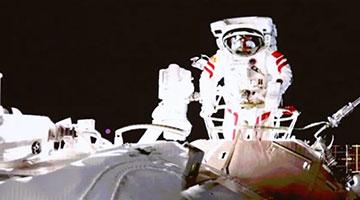 神舟十三号载人飞行任务航天员将出舱2至3次