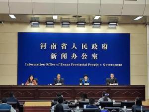 2020年河南省营商环境评价成绩出炉