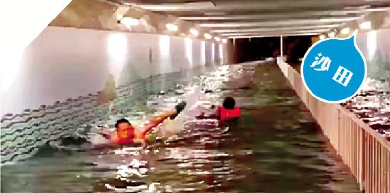 水浸隧道内游泳 两男妄顾安全捱批