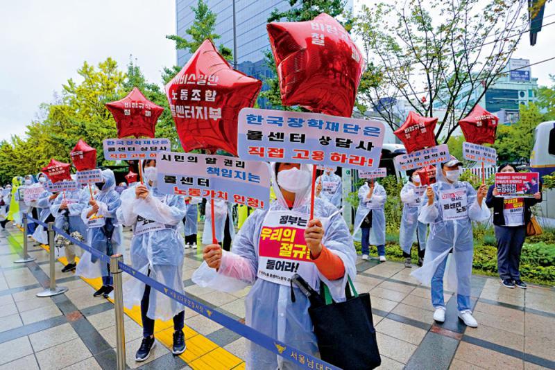 韩执政党总统候选人倡全民派钱