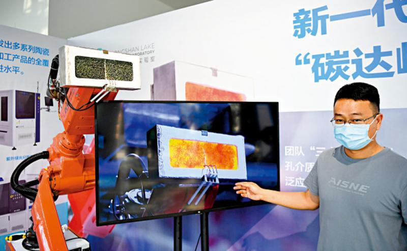 2025建成40间粤港澳联合实验室