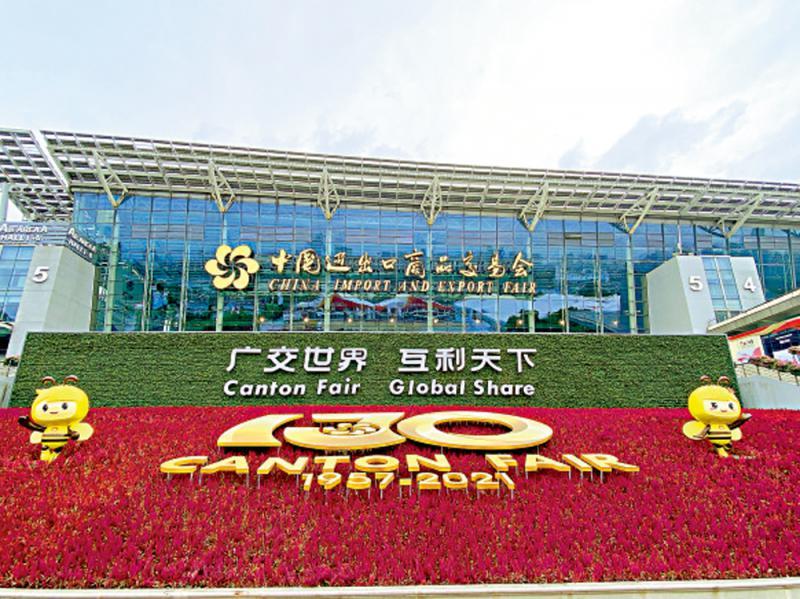 广交会明开幕 3.4万企业参展