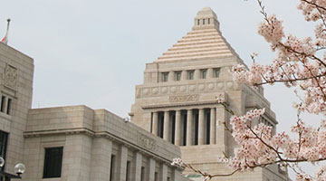 日本政府决定解散众议院 大选将于10月31日举行
