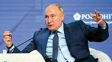 普京:中俄再建天然气管道 经蒙古国进入中国
