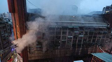 """高雄""""城中城大楼""""火灾事故遇难者中包含一名大陆同胞"""