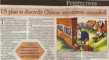 收买记者抹黑中国对非投资 美国对华下黑手被曝光