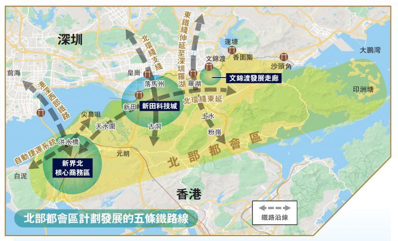 """""""北都""""五铁路项目 部分或招标"""