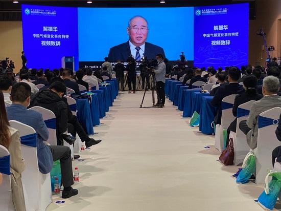 解振华:中国力争30年左右实现从碳达峰到碳中和
