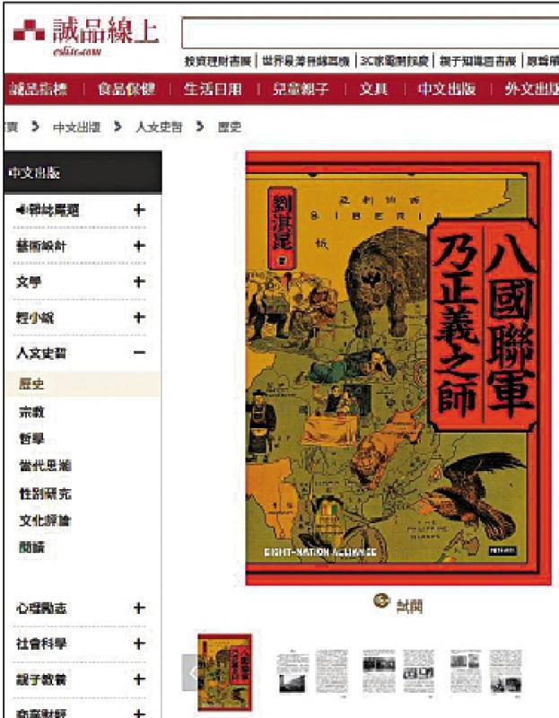杨润雄提醒学校勿买毒书 议员促订审核机制