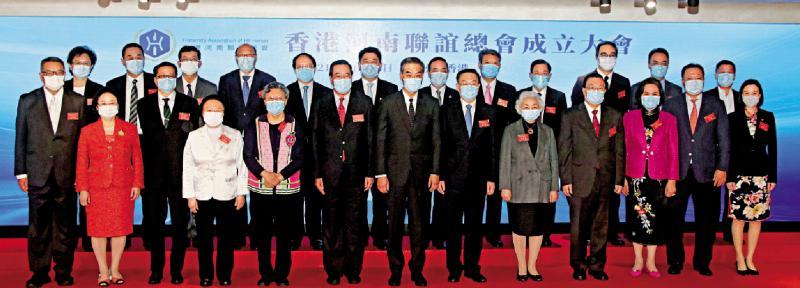 河南省長:豫港合作潛力巨大