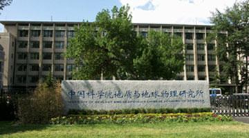 香港四学者入围中科院工程院院士增选