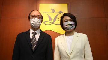 李慧琼:香港立法会重回正轨 通过法案数量创新高