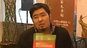 中国警察网批宋冬野:涉毒艺人绝不能再成公众人物