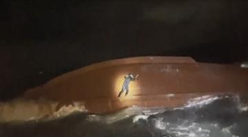 韩渔船倾覆致4名中国船员失踪 我使馆启动应急机制
