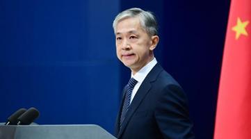 欧洲议会通过涉台报告 外交部:强烈谴责、坚决反对