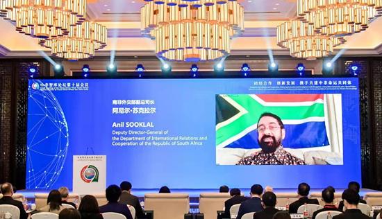 中非智库论坛开幕 中外智囊纵论多领域合作