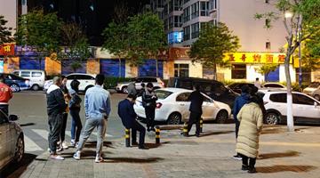 青海省海东市发现1例阳性