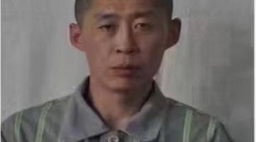 吉林监狱外籍重刑犯越狱 内蒙古通辽警方发布协查通告