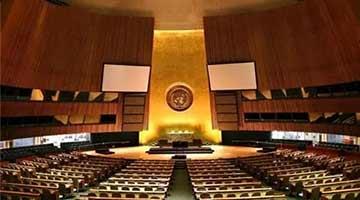 中国发布《中国联合国合作立场文件》