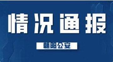 """人民网评:李某迪嫖娼被拘 黑白琴键容不得""""黄"""""""