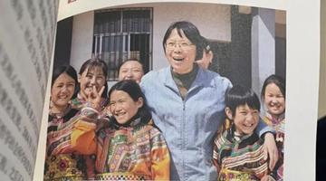 她被写进《中华人民共和国简史》!网友3字留言刷屏